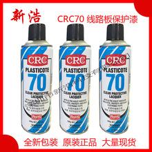保温容器C5B0-5343