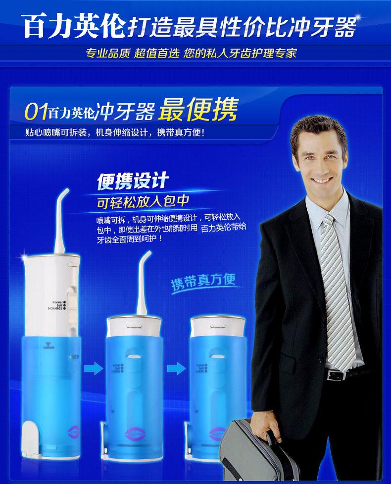 ... 冲牙器 小型家用洗牙器 水牙线牙齿牙套冲洗器FL-V5