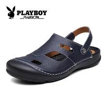 花花公子凉鞋 新款男士透气鞋休闲沙滩鞋 正品包头鞋男CX37074