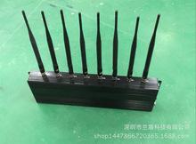 移动联通电信WiFi信号中断神器