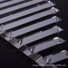 灯饰水晶配件 珠帘散珠63mm 76mm100mm三角条半手工 浦江厂家批发