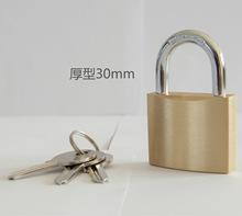 厚型铜挂锁30mm定制通开长梁短梁
