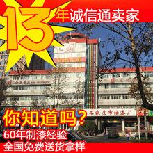 一中国公民在韩感染新冠离世 驻韩使馆表示哀悼并发布提醒