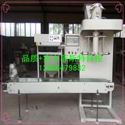 厂家批零各种自动定量包装秤,自动定量包装机。