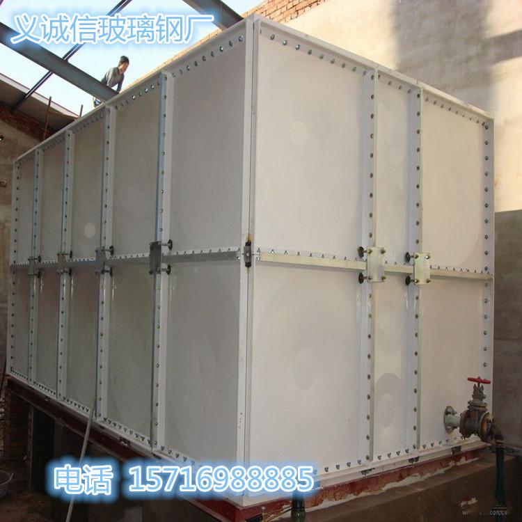 玻璃钢消防水箱SMC模压组合水箱方形组装式饮用水箱保温厂家价格