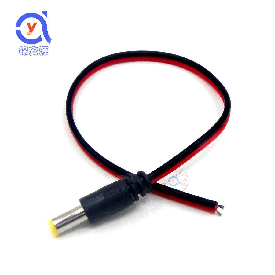 dc电源线 5.5*2.1红黑公母线 监控摄像机电源红黑公线12V24VDC头