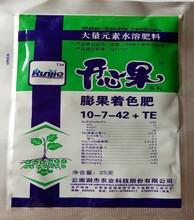 开心果膨果着色肥 大量元素水溶叶面肥 氮磷钾+微量元素