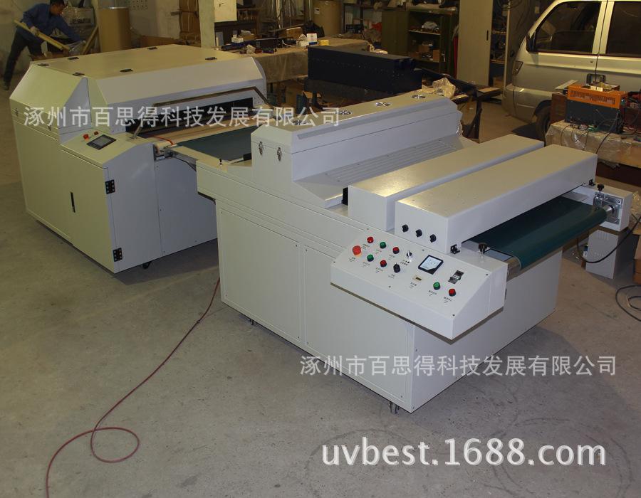 丝印固化机3
