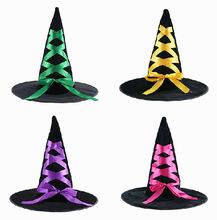 万圣节帽子舞会派对帽子巫婆帽子巫师帽缎带巫婆帽黑尖帽子绒布帽