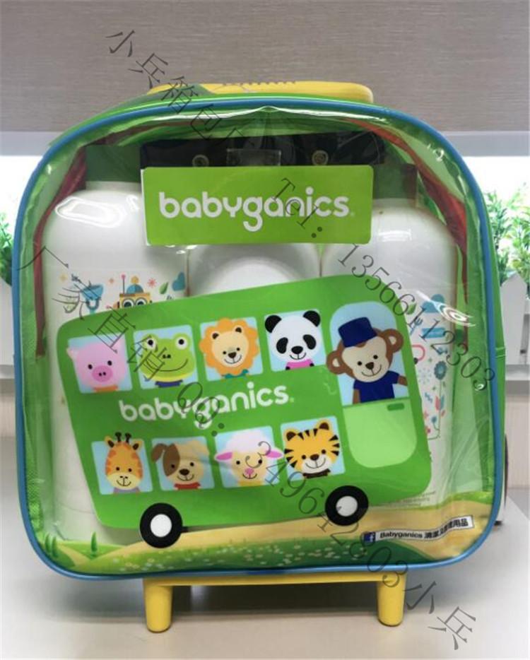 香港厂家直销拉杆小书包 婴幼儿用品包装拉杆小背包定做订LOGO