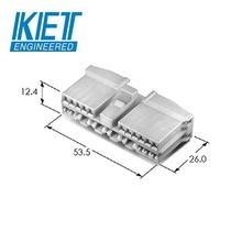 供应 韩国KET连接器 MG610916塑壳 汽车件 原厂接插件 及时交货