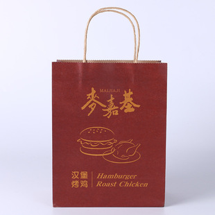Low-cost wholesale color kraft paper advertising bags, custom-made general clothing, high-quality hand-held paper bags