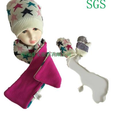 外贸出口 五角心形儿童帽子双层手套围巾针织三件套 针织工厂定做