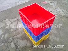 鹏威塑胶厂供应浙江塑胶周转箱 塑料周转框 蓝色 黄色加厚款 图片