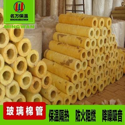加工生产各种规格型号 玻璃棉管壳 玻璃棉保温管 离心玻璃棉管