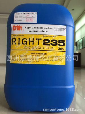碱性氰化镀锌光亮剂RIGHT-235