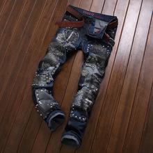 時尚個性潮男牛仔褲高品質刺繡鉚釘破洞割爛修身直筒褲歐美風809