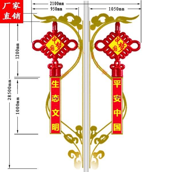 吸塑广告灯箱  广告中国结 广告牌 户外灯笼路灯 灯箱户外景观灯