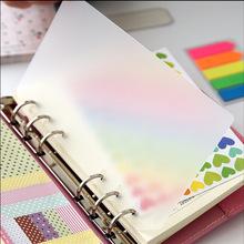厂家直销手帐本A5记事本6孔活页透明PP板塑料日记本内页保护板