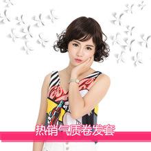 日韓新品女性假發氣質短發空氣劉海女生真人時尚短卷假發廠家批發