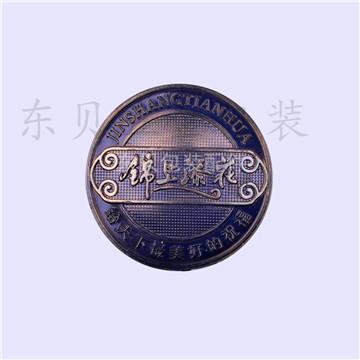 DB-B019#锦上添花 五粮液塑胶标牌 ABS标牌 电镀注塑标牌