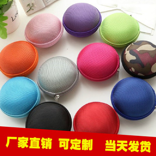 Direct sale 1680D round earphone bag, data cable EVA earphone bag, customizable logo, same day delivery