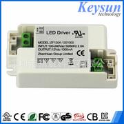 LED驱动电源供应 12V1A 超薄迷你小体积LED外置恒压驱动壁灯电源