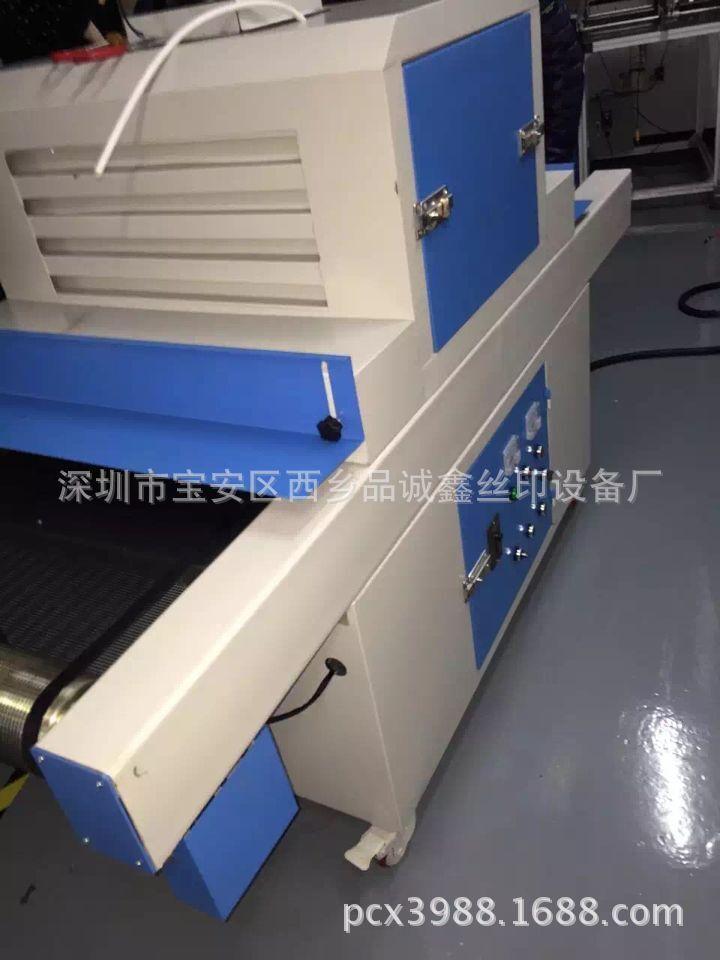烘干固化设备_小型uv光固机uv紫外线光固机uv烘干固化厂家批发
