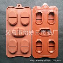 烘培批发/翻糖蛋糕造型模具 DIY巧克力块塑形模具 饼干装饰模具