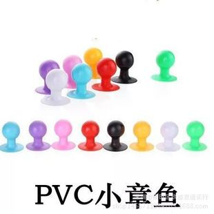 Wholesale small PVC octopus holder, ball suction cup, mobile phone universal holder, lazy holder, octopus suction cup