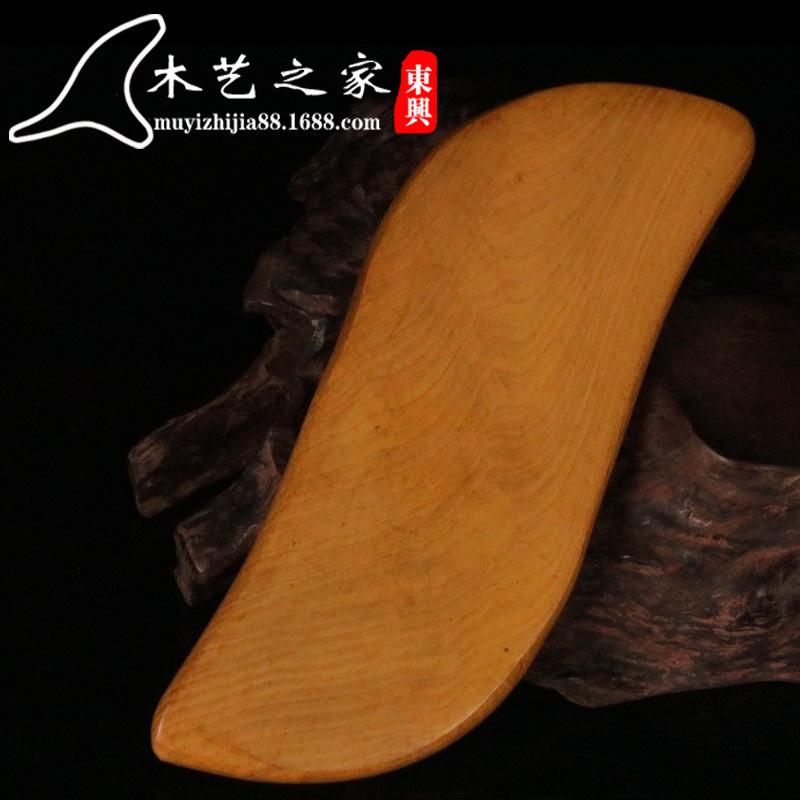 可印LOGO 批发越南香木按摩器 扇形刮痧片木质刮痧板