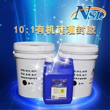 洗衣皂BBF-77395