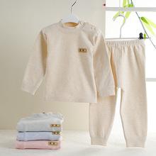 綺貝佳嬰兒服裝批發寶寶彩棉肩扣內衣套裝兒童純棉秋衣秋褲兩件套
