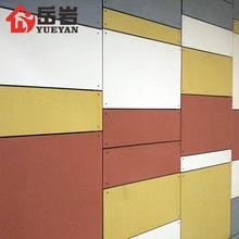 广东佛山岳岩厂家供应水泥纤维高密度外墙挂板 防火防水耐候 彩色