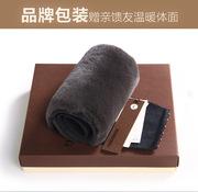 厂家直销 男女秋冬加厚水貂绒保暖护腰带 超保暖羊绒护腰可调节