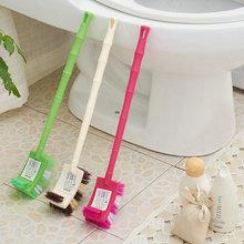 厂家直销 彩色塑料马桶刷  创意卫生间清洁刷子弯曲设计多用刷