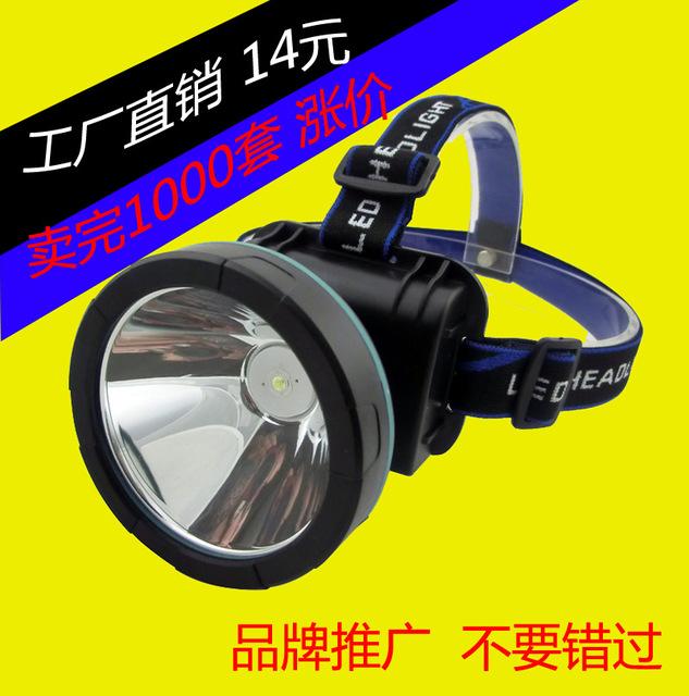 Tầm xa công suất cao có thể sạc lại đèn pha chói đèn soi quân địch ngoài trời đèn săn đèn đánh cá khiến trắng vàng xanh Đèn pha