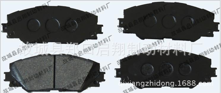 丰田新RAV4半金属、陶瓷刹车片