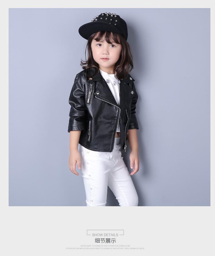 Скидки на Горячая продажа 2016 новорожденных девочек кожаная куртка осень ребенка малыша девушка в форме сердца назад PU куртки пальто модельер верхней одежды