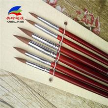 厂家直销优质狼毫尖圆头水粉水彩画笔6支套装水粉画笔