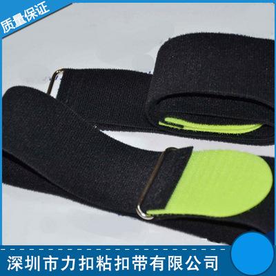【下单返话费】尼龙魔术贴捆绑带批发定制背胶自粘式捆绑带