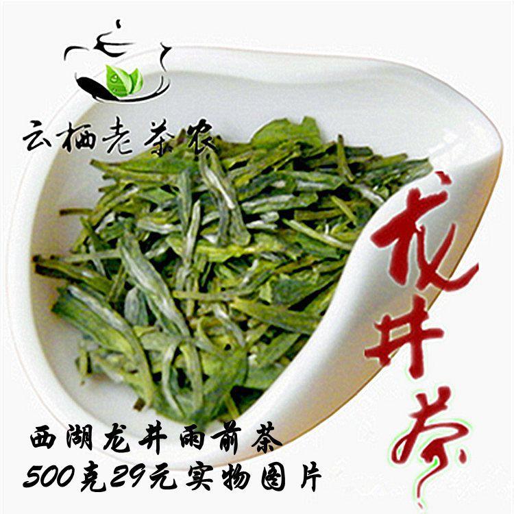 龙井茶03