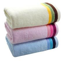 高阳厂家供应 长绒棉彩色三缎纯棉毛巾  浴巾 可定制logo礼盒
