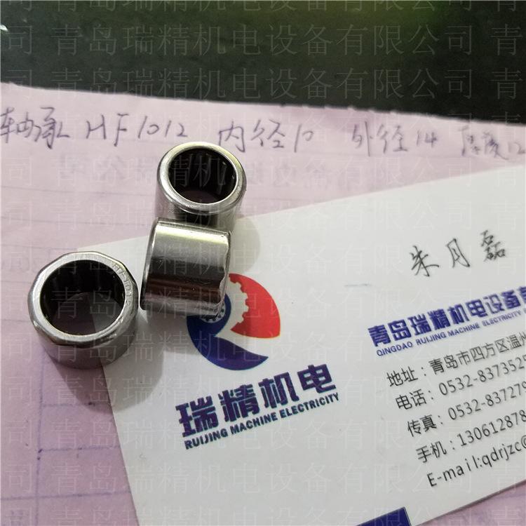 单向滚针轴承HF1012 (2)
