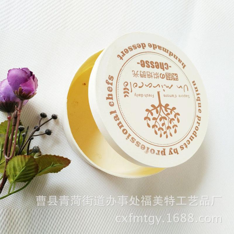 圆形创意木制蛋糕木盒 桦木月饼树皮盒 软木皮糖果食品包装礼品盒