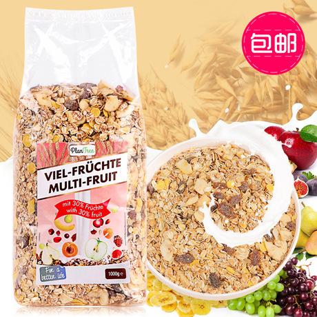 保罗森德国麦片进口水果干混合燕麦片1kg*1麦片谷物即食水果麦片