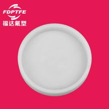塑料类印刷2EFD309CC-239