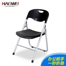 折叠椅 塑料金属靠背办公椅 便携餐桌椅餐椅培训会议户外椅子