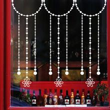 外贸新款圣诞花朵挂饰吊饰客厅卧室店铺橱窗玻璃装饰墙贴DLX1005