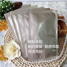 塑料袋BF64969B1-649691867